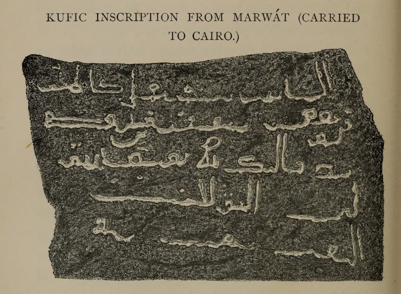 The Land of Midian (Revisited) Vol. 2 - Kufic Inscription from Marway (Carried to Cairo) (1879)