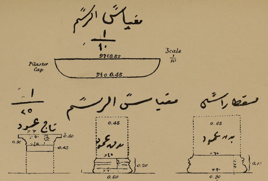 The Land of Midian (Revisited) Vol. 2 - Capitals and Columns of the Temple, Wady Hamz (1879)
