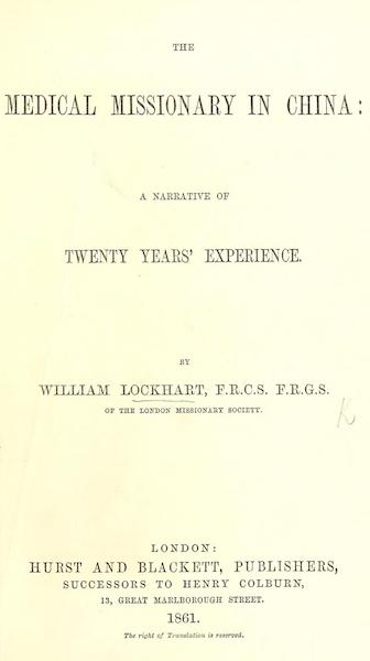The Medical Missionary in China - Title Page (1861)