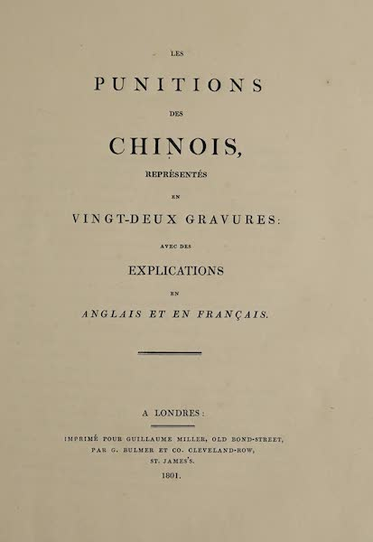 Title Page (French)