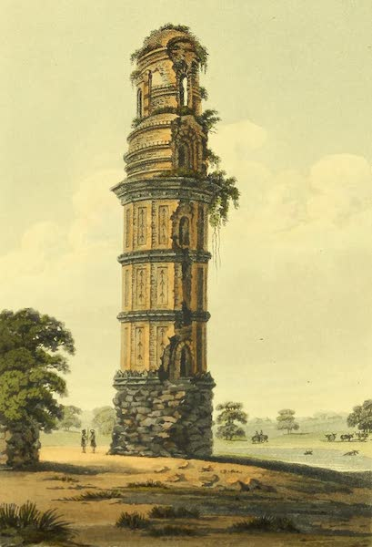 The Ruins of Gour - The Tower (1817)