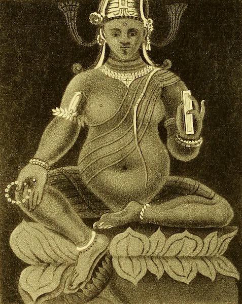 The Ruins of Gour - Siva'ni, A Hindu Image (1817)