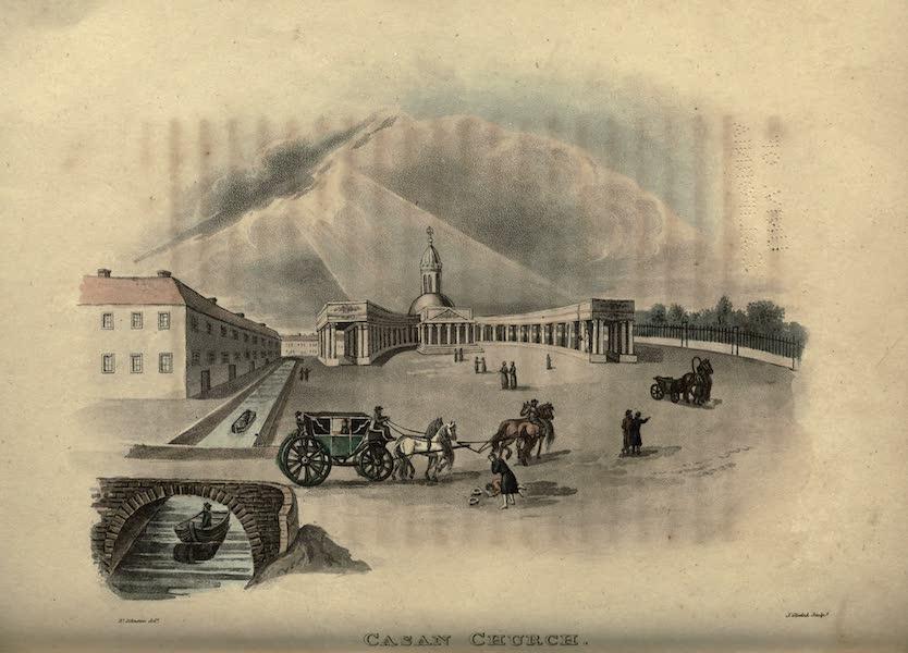 Travels Through Part of the Russian Empire - Casan Church (1815)