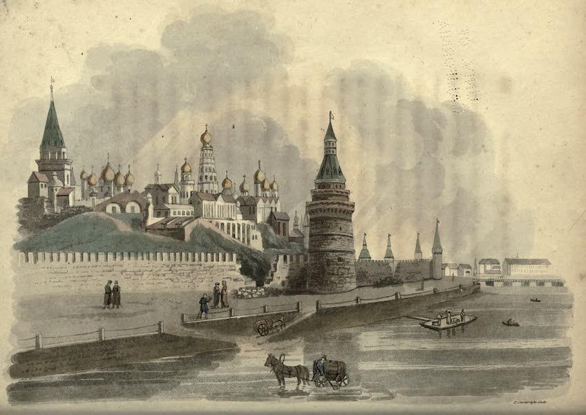 Travels Through Part of the Russian Empire - Kremlin (1815)