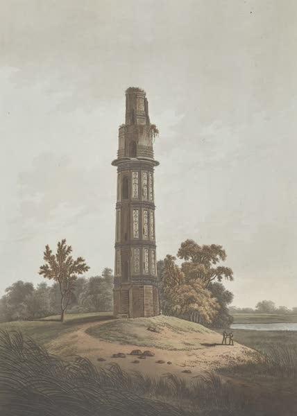 24 Views in Indostan by William Orme - A Pagoda [Firoz Shah's Minar At Gaur] (1802)