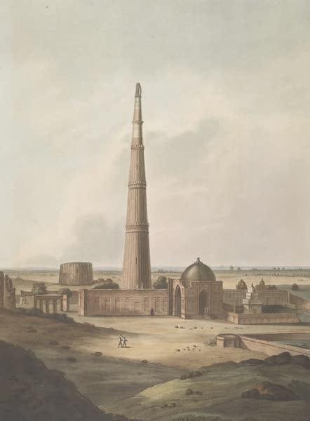 24 Views in Indostan by William Orme - Kuttull Minor, Delhi. [The Qutb Minar.] (1802)