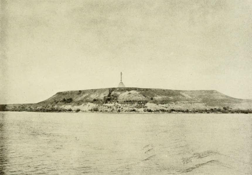 Uruguay by W. H. Koebel - Artigas' Monument (1911)