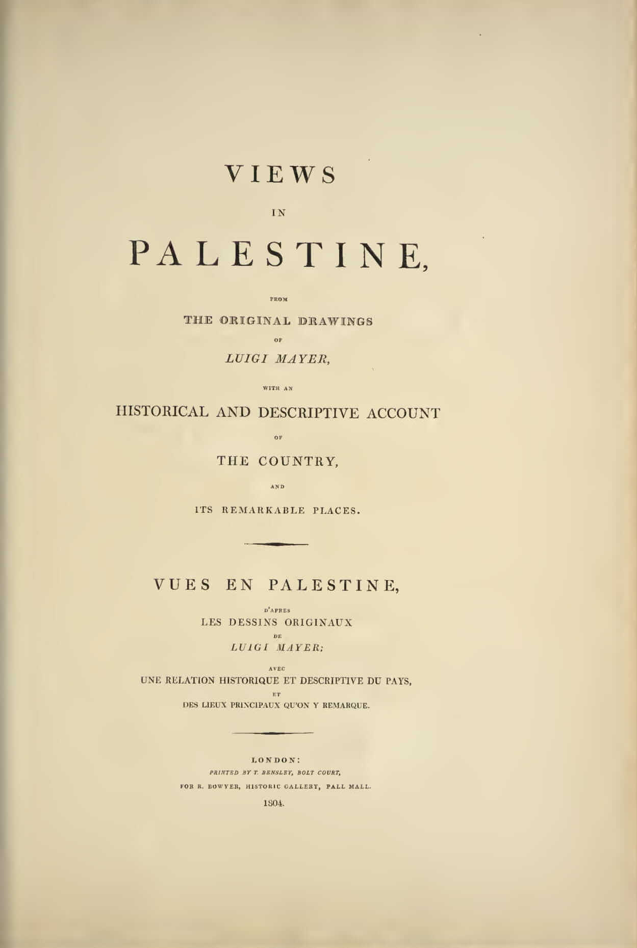 Views in Palestine (1804)