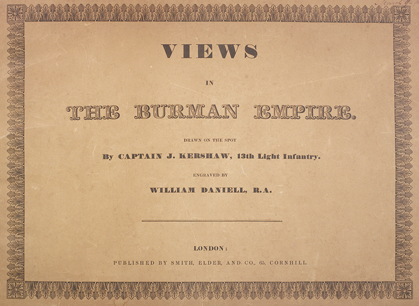 Views in the Burman Empire - Title Page Wrapper (1831)