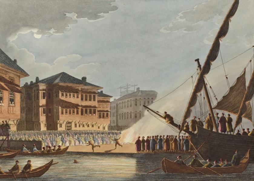 Views in the Ottoman Dominions - Terapia (1810)
