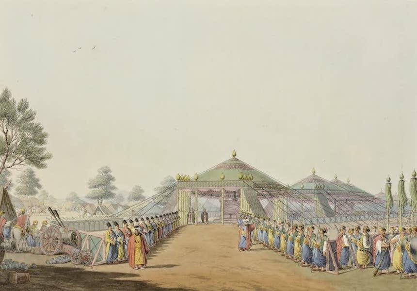 Views in the Ottoman Dominions - Turkish Encampment (1810)