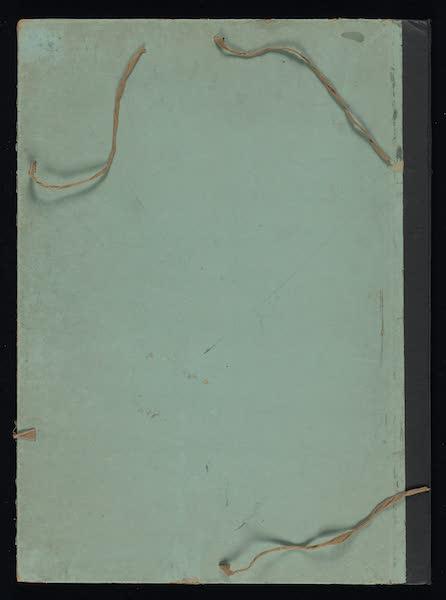 Voyage d'Exploration en Indo-Chine [Atlas-Vol. 2] - Back Cover (1873)