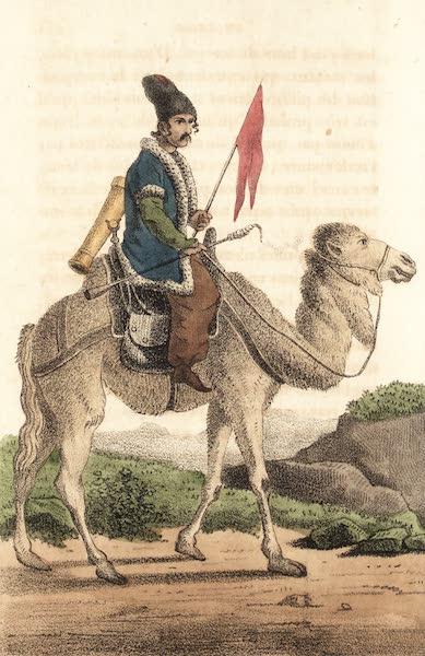 Voyage en Perse Vol. 2 - Zombarek Artillerie irreguliere legere (1825)