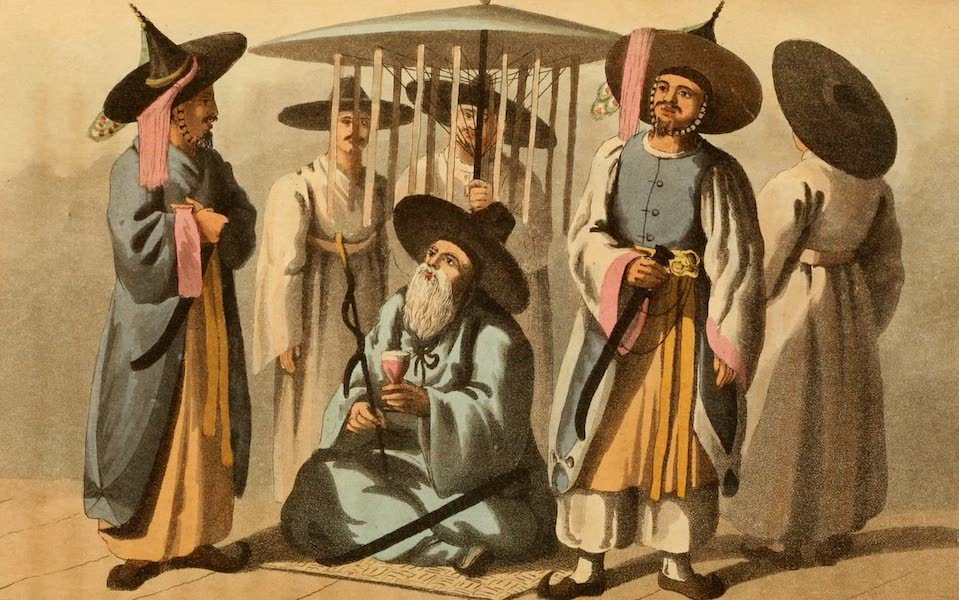 Narrative of a Voyage, in His Majesty's late ship Alceste - Corean Chief and Attendants (1818)