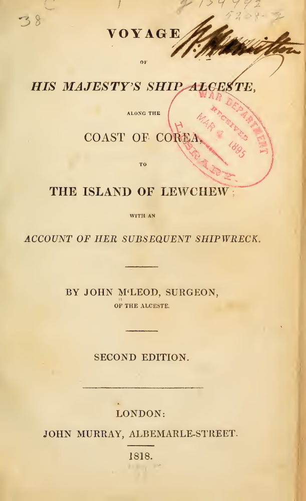 California Digital Library - Narrative of a Voyage, in His Majesty's late ship Alceste
