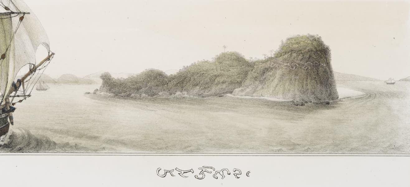 Voyage Pittoresque et Historique au Bresil Vol. 3 - Inscription du Rocher dos Arvoredos (des Buissons) (1839)