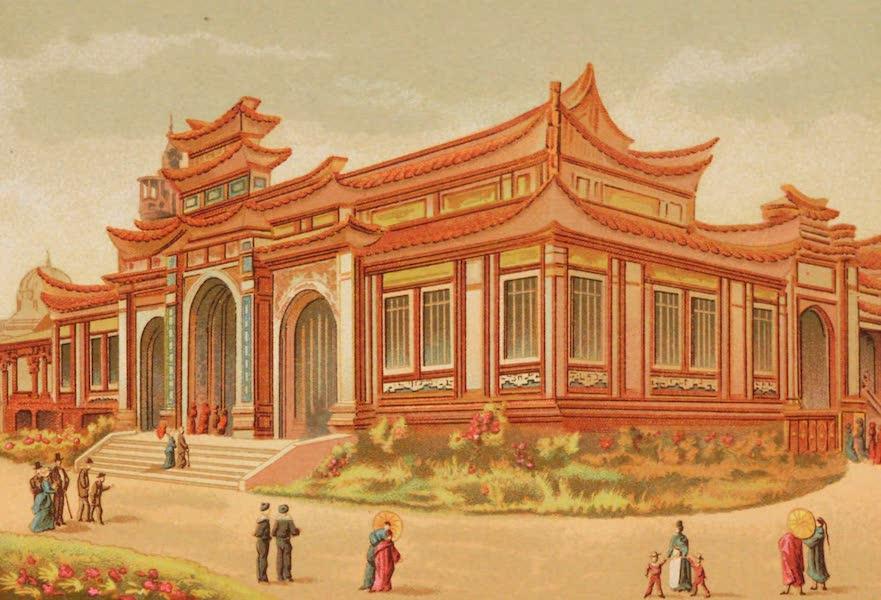 Vues de l'Exposition Universelle - Annam et Tonkin (1889)