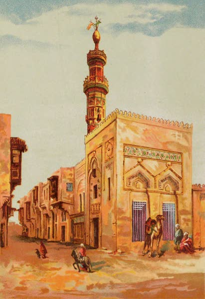 Vues de l'Exposition Universelle - Egypte une Rue du Caire (1889)