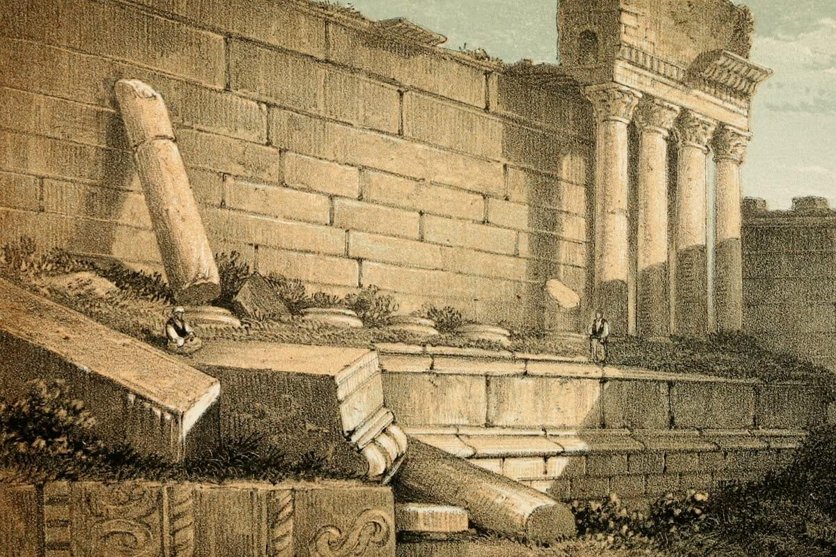 History Archive - Baalbek Collection