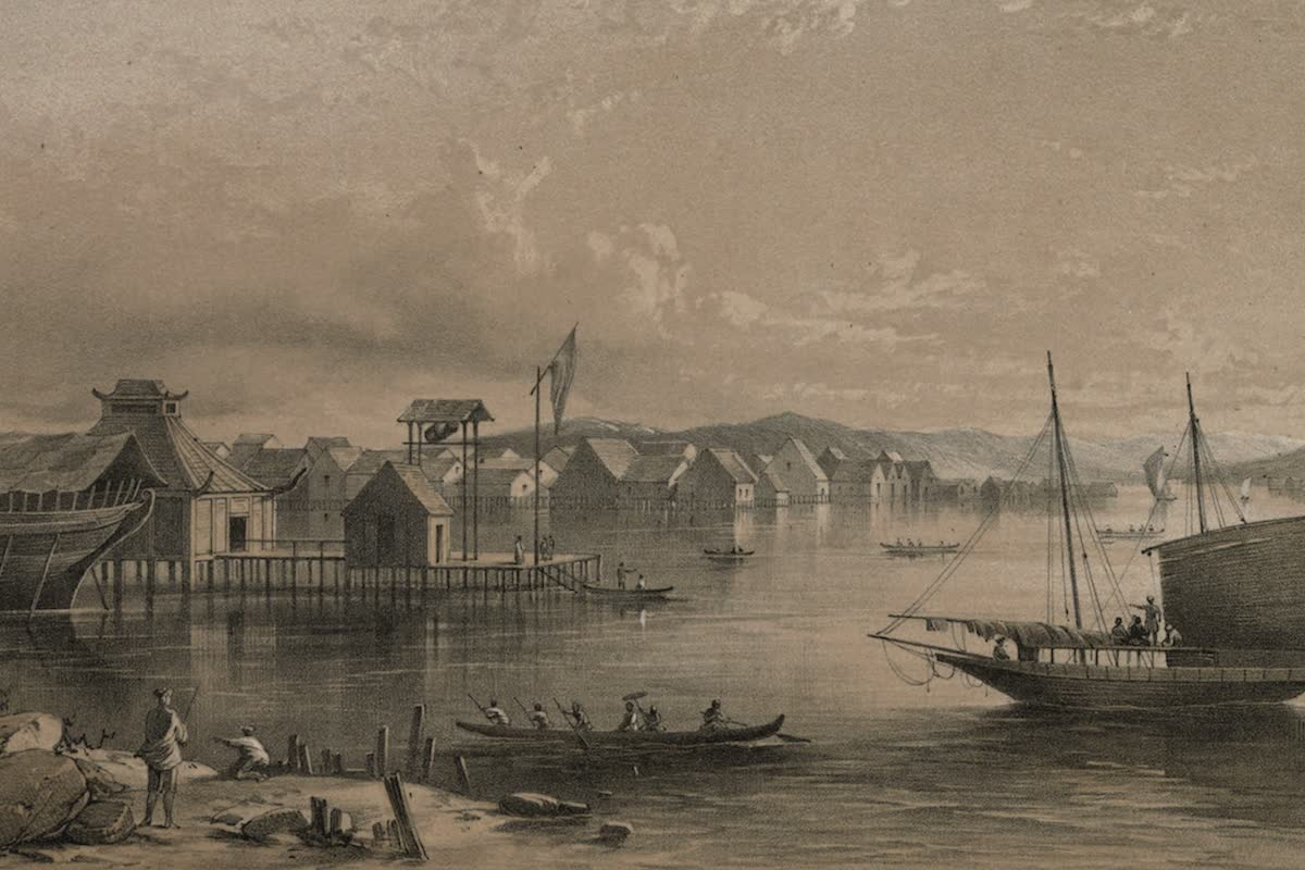 History Archive - Brunei Collection
