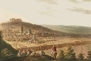 Collections - Jerusalem