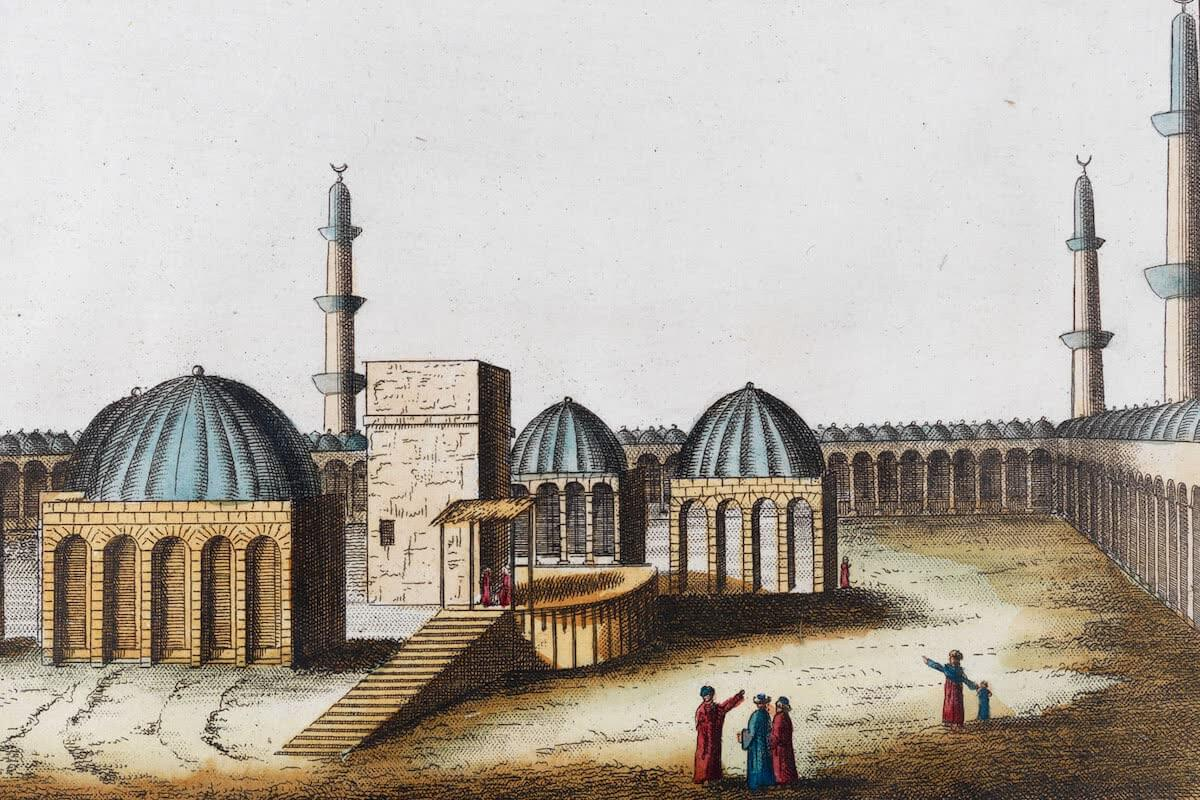 History Archive - Mecca Collection