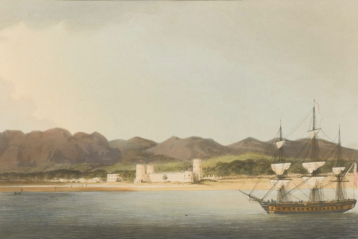 History Archive - Persian Gulf Collection